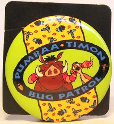 Bug Patrol button