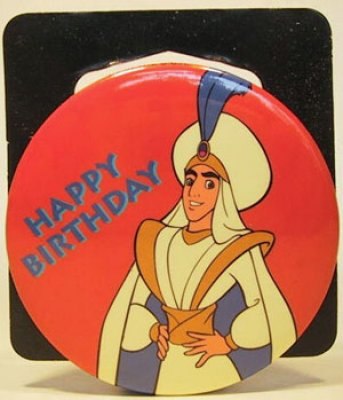 Aladdin Happy Birthday Button From Our Buttons Collection Disney