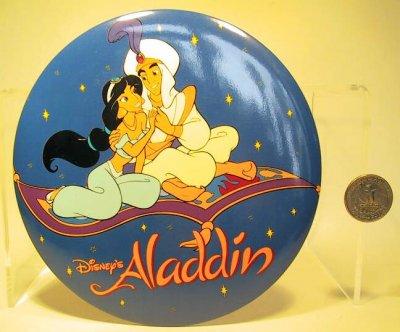 Aladdin Amp Jasmine Flying On Magic Carpet Jumbo Button From