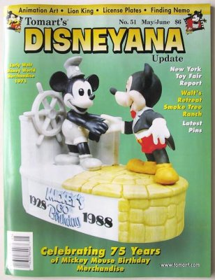 Tomart's Disneyana Update - issue #51